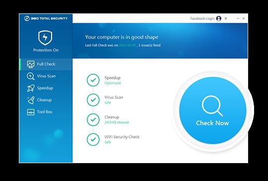 360 Total Security Free Antivirus screenshot